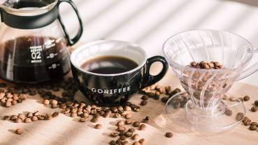 Výberová káva: všetko, čo ste o nej chceli vedieť, ale nemali ste sa koho opýtať